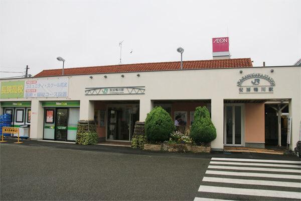 สถานี อาวะ-คาโมงาวะ