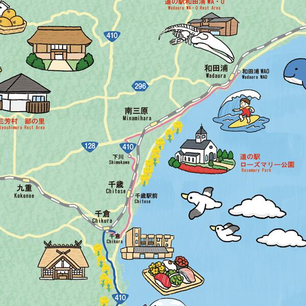 南房総エリアマップ