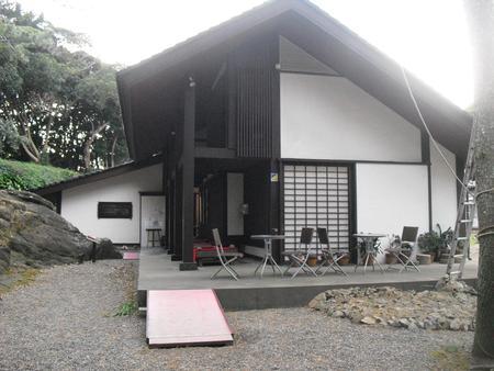 Shirahama Marine Art Museum address2